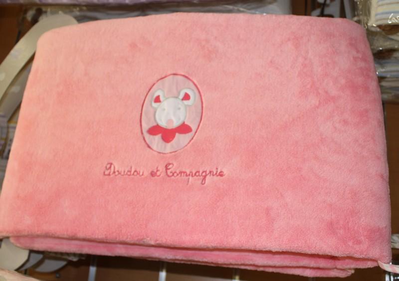 dredon tour de lit lit nomade sac de couchage autour de bebe starjouet. Black Bedroom Furniture Sets. Home Design Ideas