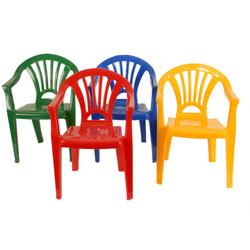 siège plastique pour enfant - Déco - L'Arche des Affaires - Lescar