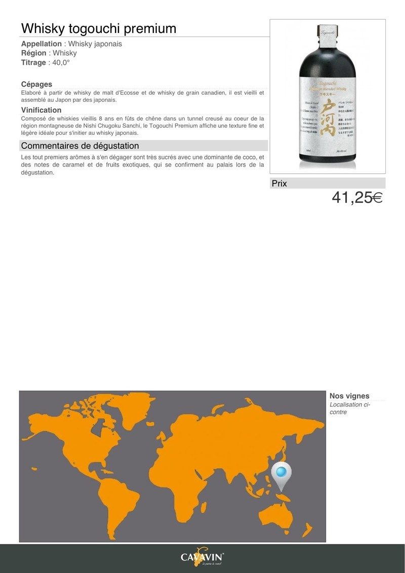 whisky togouchi premium cavavin franchis ind pendant. Black Bedroom Furniture Sets. Home Design Ideas