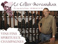 Le Cellier Morvandiau - Alimentation - UCA de SAULIEU - Voir en grand