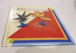 Papier pour origami feuilles bicolores - Voir en grand