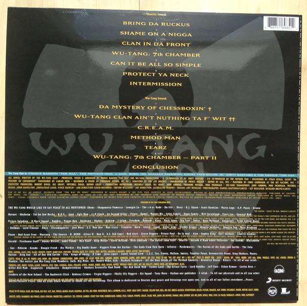 Vinyle Back - Voir en grand