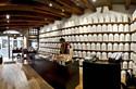 LU SHAN Art du thé
