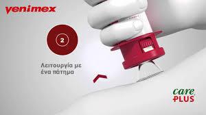 VENIMEX3.jpg - Voir en grand