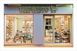MEPHISTO - 16 rue Taylor - 64000 PAU