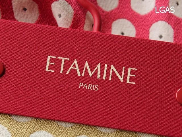 Tissu Etamine - La Gare aux Sièges - Voir en grand