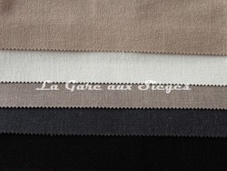 Tissu Casal - Amara non Feu - réf: 83974 - Coloris: 73 - 13 - 62 - 64 - 0 - Voir en grand