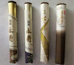Encens Japonais de haute qualité - Bois d'agar - Aloès - Comptoir du Japon