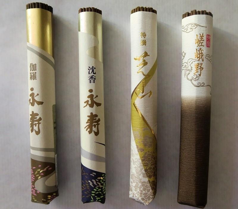 Encens Japonais de haute qualité - Bois d'agar - Aloès - Comptoir du Japon - Voir en grand