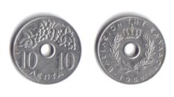 Monnaie de grèce 'Dekara' - Voir en grand