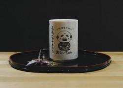 Tasse Papy - Comptoir du Japon - Voir en grand