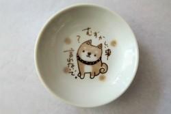 Coupelle chien shiba mameshiba 1 - Comptoir du Japon - Voir en grand
