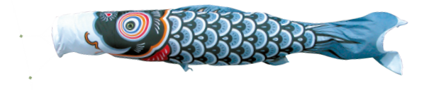 koinobori noir - Carpe koi japonaise - Comptoir du Japon - Voir en grand