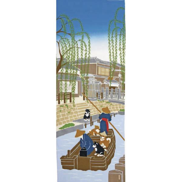 Tenugui décoratif, mame shiba rivière - Comptoir du Japon - Voir en grand