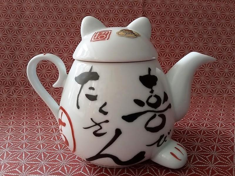 Théière japonaise en porcelaine,Bol à matcha, cérémonie du thé, sadô - intérieur - Comptoir du Japon - Voir en grand