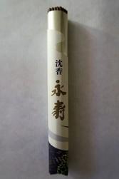 Encens Japonais de haute qualité - Bois d'agar - Aloès - JINKOH EIJU - Comptoir du Japon