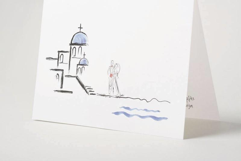 Faire part Santorin - Faire Part Mariage - La Grèce Gourmande - Voir en grand