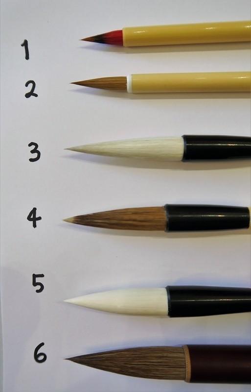Pinceau pour calligraphie japonaise, chinoise, sumi-e (peinture à l'encre) - Comptoir du Japon - Voir en grand