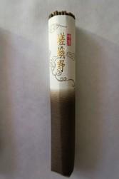 Encens Japonais de haute qualité - Bois d'agar - Aloès - Tokusen SAGANO - Comptoir du Japon