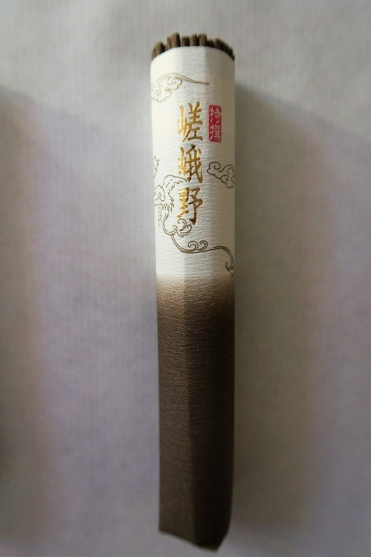 Encens Japonais de haute qualité - Bois d'agar - Aloès - Tokusen SAGANO - Comptoir du Japon - Voir en grand