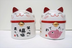 Mug manekineko bi-position - Comptoir du Japon - Voir en grand