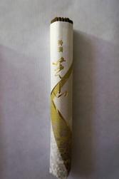 Encens Japonais de haute qualité - Bois d'agar - Aloès - Tokusen SHIBAYAMA - Comptoir du Japon