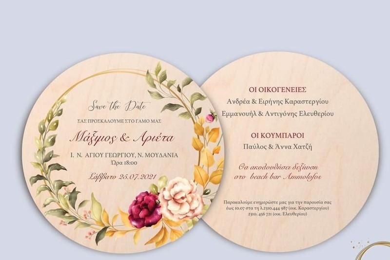 Faire part en Bois Floral Romantique - Faire Parts Mariage - La Grèce Gourmande - Voir en grand
