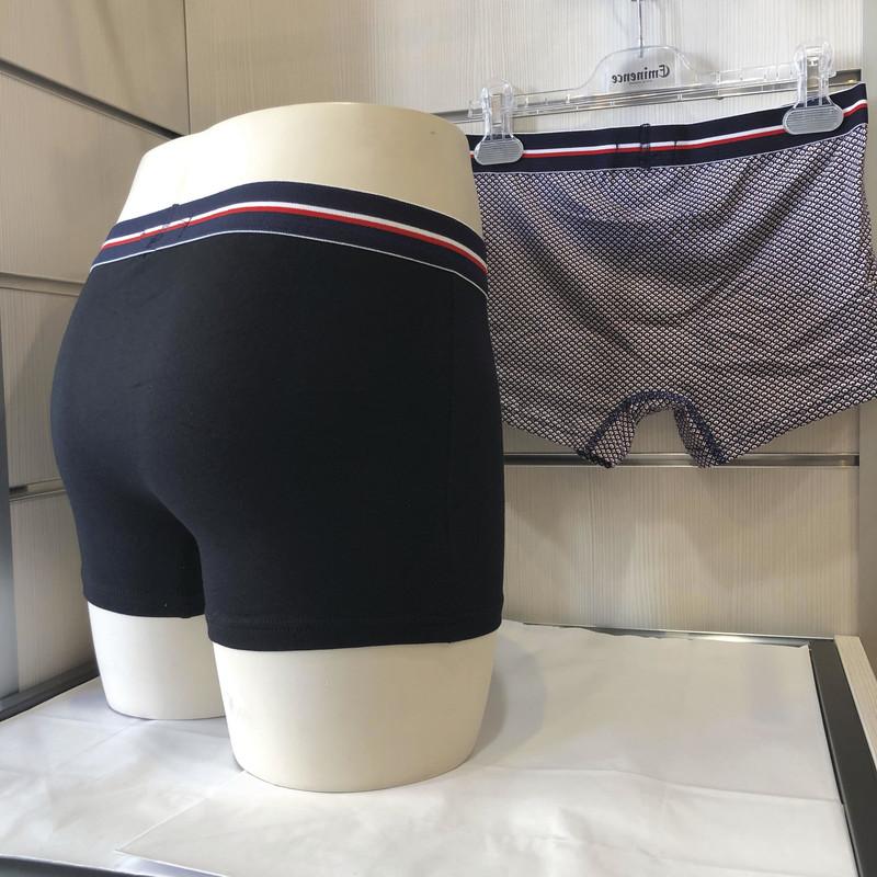 Eminence Made in France coffret de 2 boxer motif points noir bleu fantaisie coton bande tricolore - Voir en grand