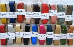 Anse cuir Miyako pour sac en furoshiki carré de tissu - Comptoir du Japon