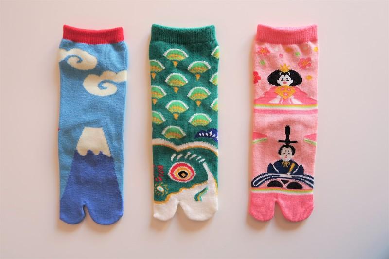 Chaussettes japonaises tabi pour enfant taille 24 à 28 - Comptoir du Japon - Voir en grand