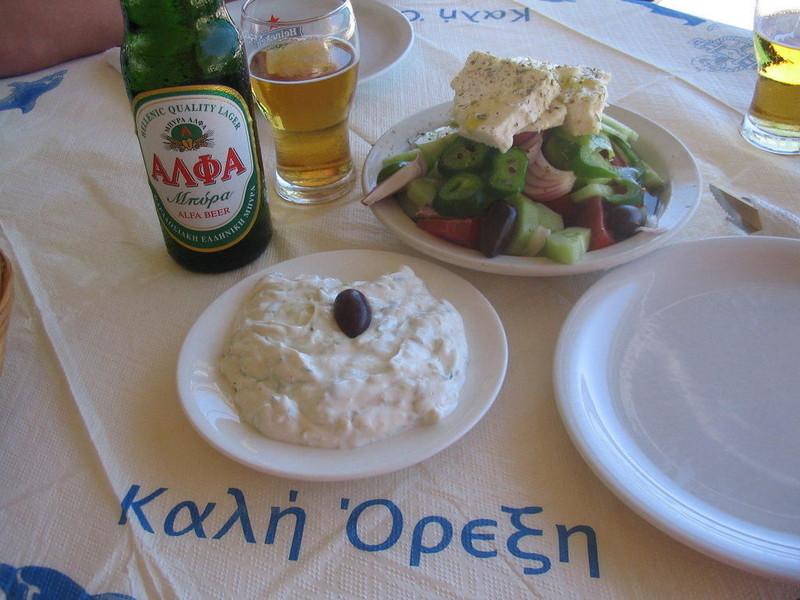Suggestions Menu Grec à Emporter ou en Livraison - Traiteur - La Grèce Gourmande - Voir en grand