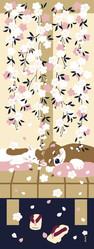 Tenugui décoratif - Mameshiba - Voir en grand