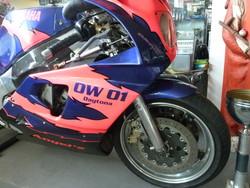 YAMAHA 750 OW01 de 1989 ANGEL'S MOTOS DIJON CHENOVE - Voir en grand