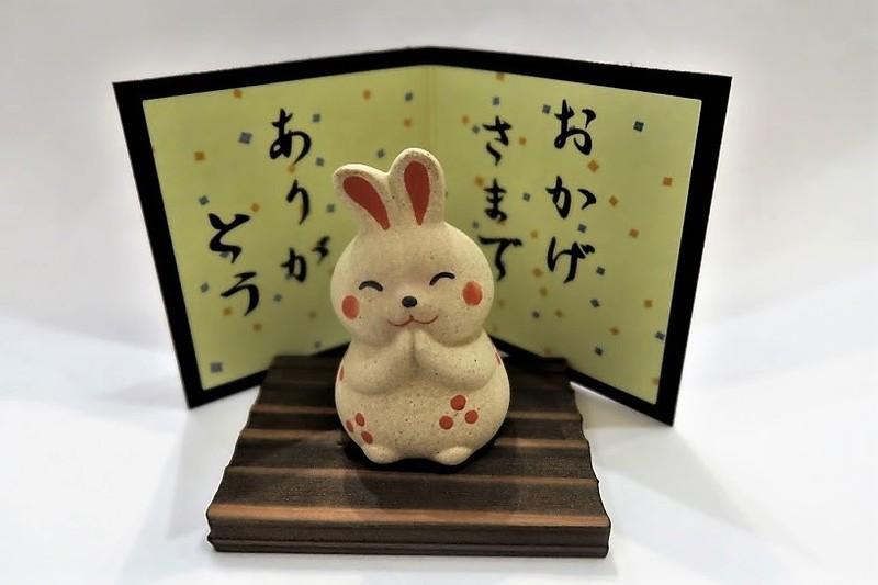 """Porte-bonheur Petit lapin """"merci"""" fabriqué au Japon - Comptoir du Japon - Voir en grand"""