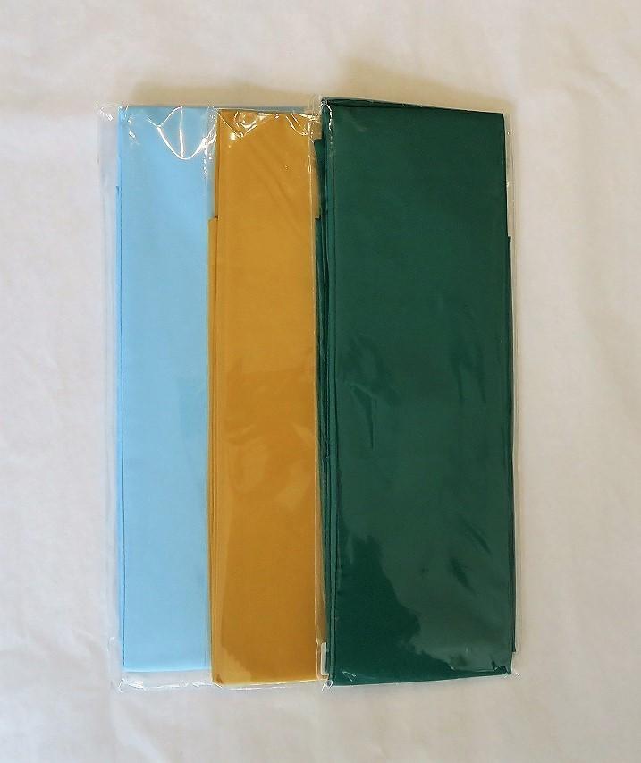 Ceinture obi unie - Bleu ciel, Jaune moutarde, Vert foncé - Comptoir du Japon - Voir en grand