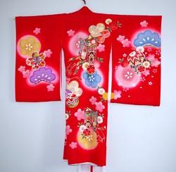Kimono enfant Dos - Voir en grand