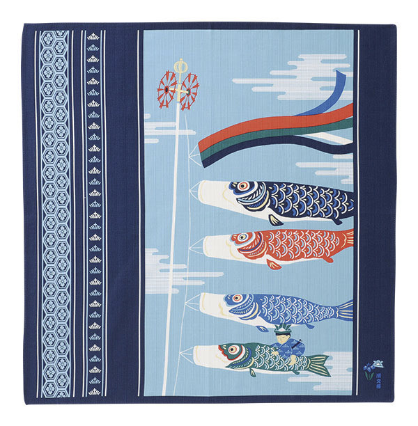 Furoshiki 50 cm, carré de tissu, koinobori - Comptoir du Japon - Voir en grand