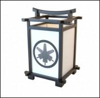 Lampe japonaise noire avec kamon - Comptoir du Japon - Voir en grand
