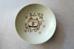 Coupelle chien shiba mameshiba 2 - Comptoir du Japon - Voir en grand
