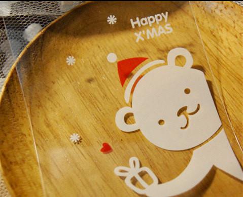 Sachet Crystal pour Cadeau de Noël  - Noël - La Grèce Gourmande - Voir en grand
