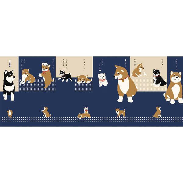 """livre en tenugui """"Mameshiba"""" - Motifs complets - Comptoir du Japon - Voir en grand"""