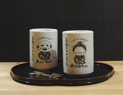 Tasses Papy Mamie - Comptoir du Japon - Voir en grand