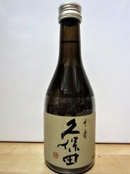 Saké Kubota senju - Voir en grand