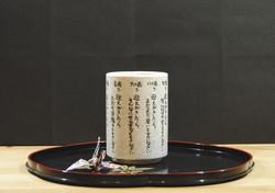 Tasse vue derrière - Comptoir du Japon - Voir en grand