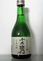 Saké Kozaemon - Boissons japonaises - Comptoir du Japon - Voir en grand