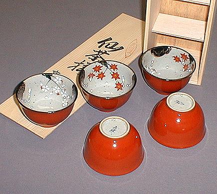 Set de 5 tasses à thé en porcelaine d'Arita  - Comptoir du Japon - Voir en grand