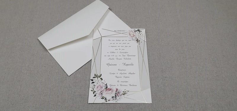 Faire Part 'Floral' Champêtre avec Dorures - Faire Parts Mariage - La Grèce Gourmande - Voir en grand