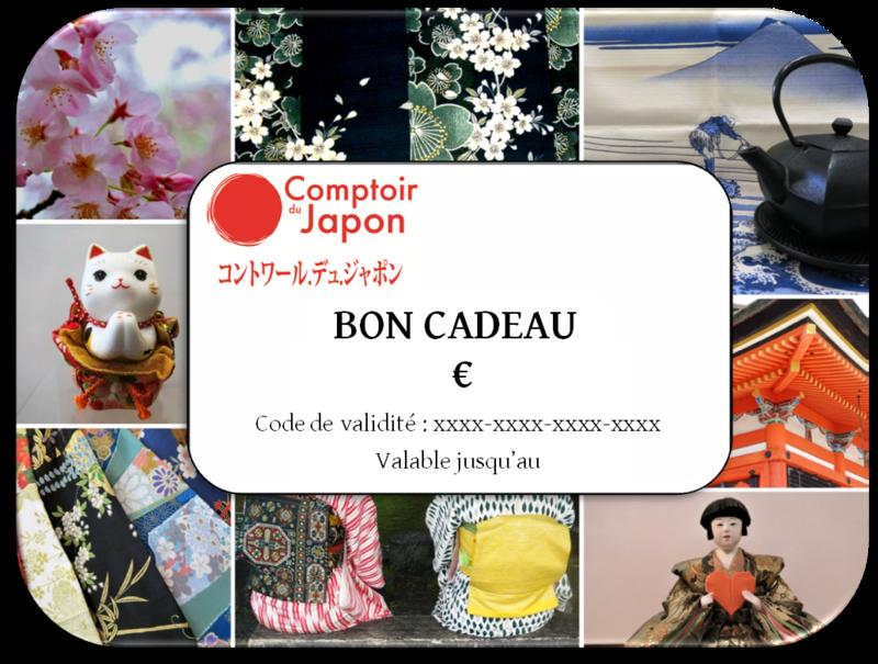 chèque-cadeau Comptoir du Japon - Voir en grand