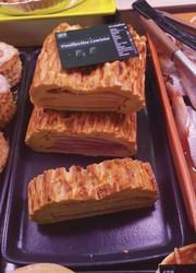 Feuillantine comtoise - Pâtisserie salée - LA PETITE LOUISETTE - Voir en grand