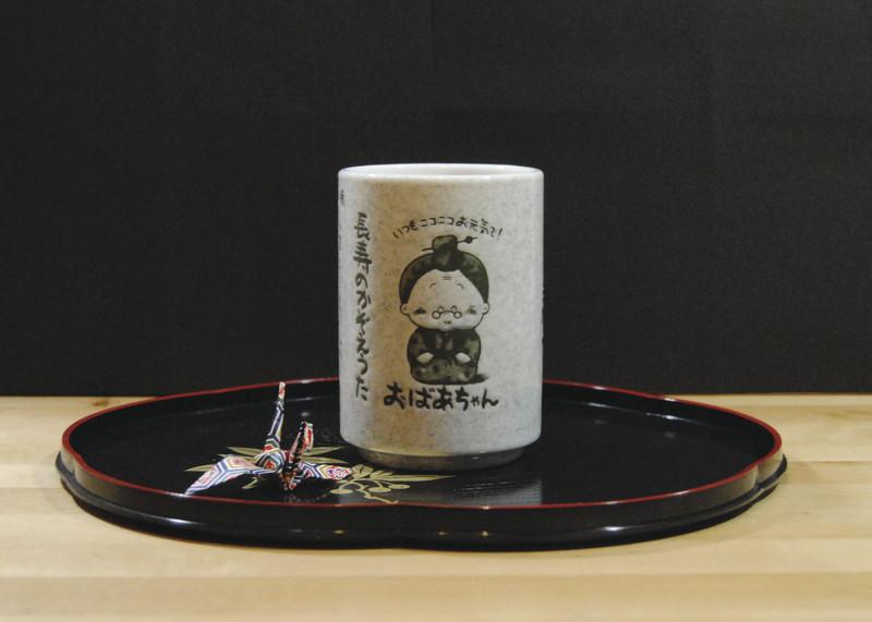 Tasse Mamie - Comptoir du Japon - Voir en grand